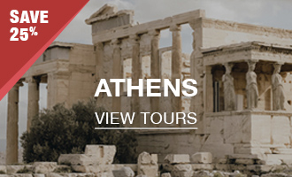 Athens Tours - 25% Off