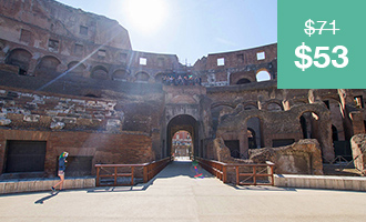 Gladiator's Gate Tour: 25% Off
